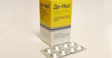 Черный стул Де-Нол — особенности препарата
