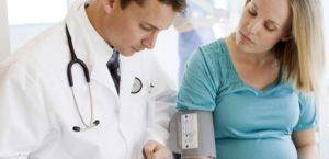 Анализы при постановке на учёт при беременности